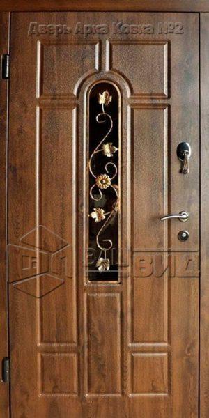 Дверь Арка ковка №2 860*2040 (входная с улицы)