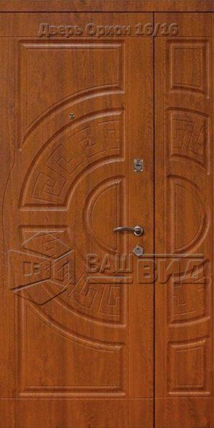 Дверь Орион 1200*2050 (входная с улицы)