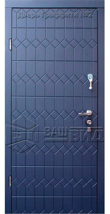 Дверь Граффити 2 860*2050 (входная с улицы)