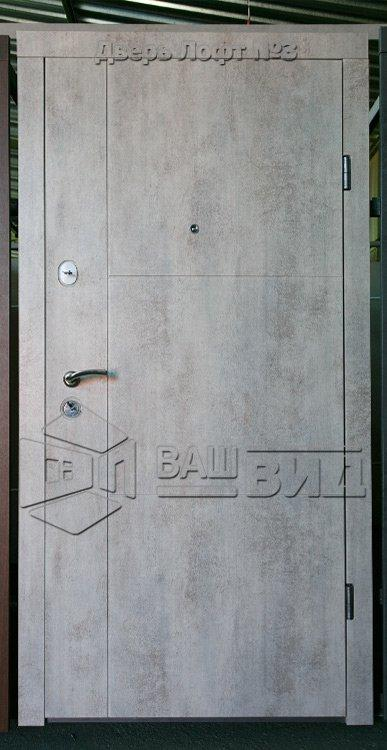 Двери Лофт 3 960*2050 (входные квартира)