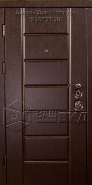 Двери Эдем Мотура 950*2030 (входные квартира)