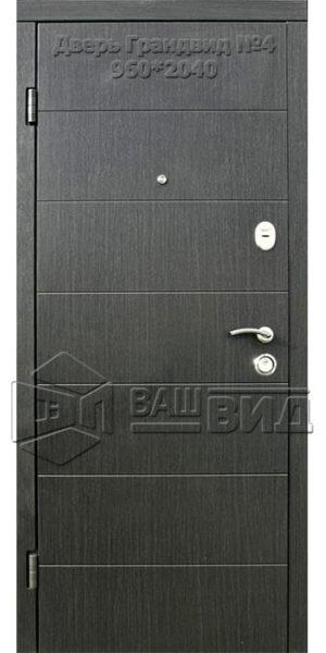 Двери Грандвид №4 960*2040 (входные квартира)
