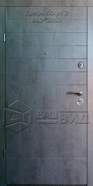 Двери Лофт 2 860*2050 (входные квартира)
