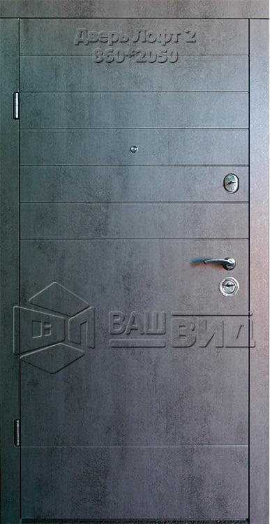 Двери Лофт 2 860*2040 (входные квартира) 5