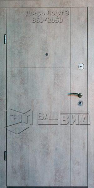 Двери Лофт 3 860*2050 (входные квартира)