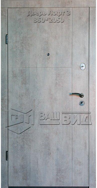 Двери Лофт 3 860*2050 (входные квартира) 5