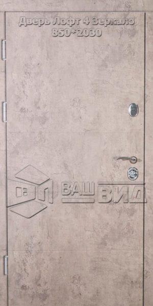 Двери Лофт 4 Зеркало 850*2030 (входные квартира)