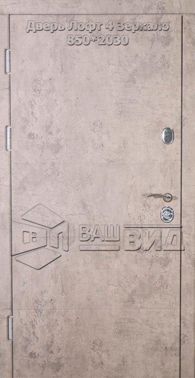 Двери Лофт 4 Зеркало 850*2030 (входные квартира) 5