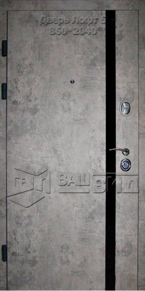 Двери Лофт 5 860*2040 (входные квартира)