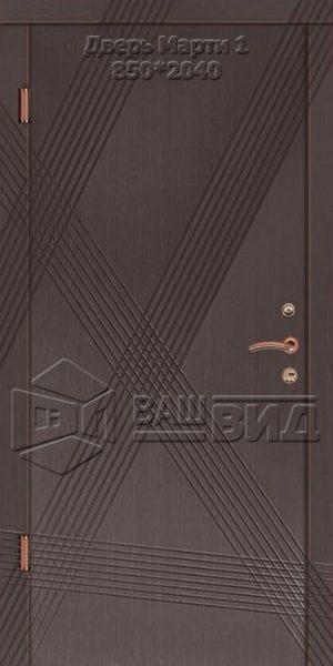 Двери Марти 1 850*2040 (входные квартира)