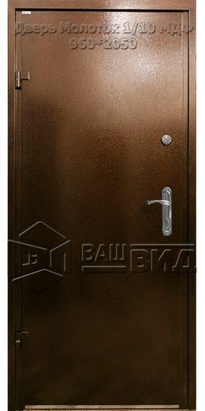 Дверь Молоток 1/10 МДФ 960*2050 (входная с улицы)