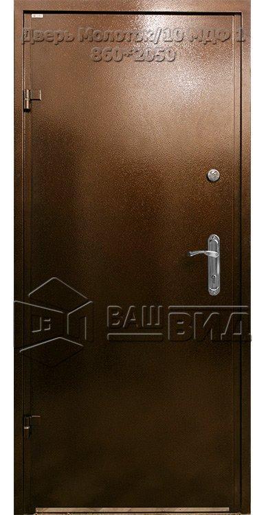 Дверь Молоток/10 МДФ 1 860*2050 (входная с улицы) 5