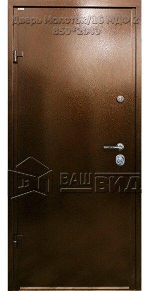 Дверь Молоток/16 МДФ 2 850*2040 (входная с улицы)