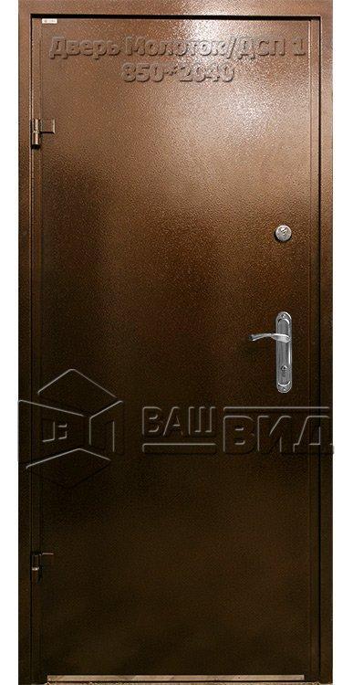 Дверь Молоток /ДСП 1 850*2040 (входная с улицы) 5