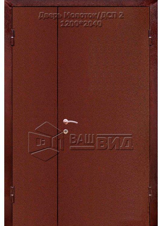Дверь Молоток /ДСП 2 1200*2040 (входная с улицы) 5