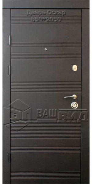 Двери Оскар 850*2050 (входные квартира)