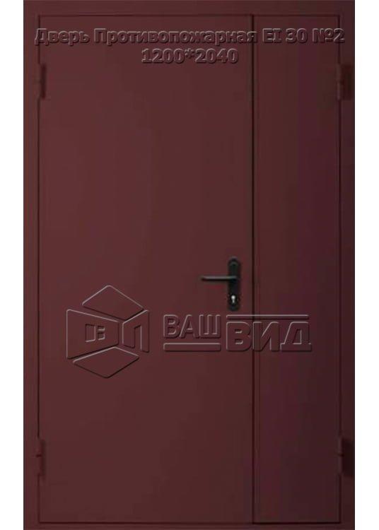 Дверь Противопожарная ЕІ 30 №2 1200*2040 (входная с улицы) 5