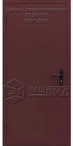 Дверь Противопожарная ЕІ 30 №1 850*2040 (входная с улицы)