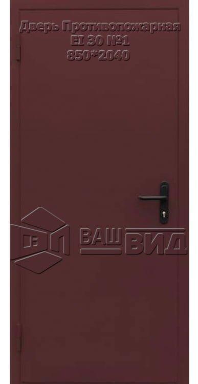 Дверь Противопожарная ЕІ 30 №1 850*2040 (входная с улицы) 5