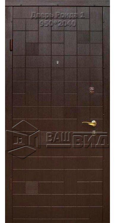 Двери Ронда 1 950*2040 (входные квартира)