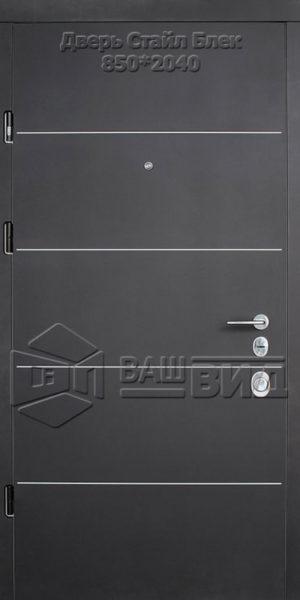 Двери Стайл Блек 850*2040 (входные квартира)