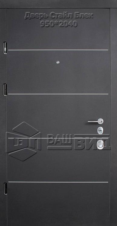 Двери Стайл Блек 950*2040 (входные квартира) 5