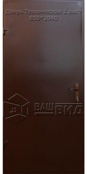 Дверь Техническая 1 лист 850*2040 (входная с улицы)