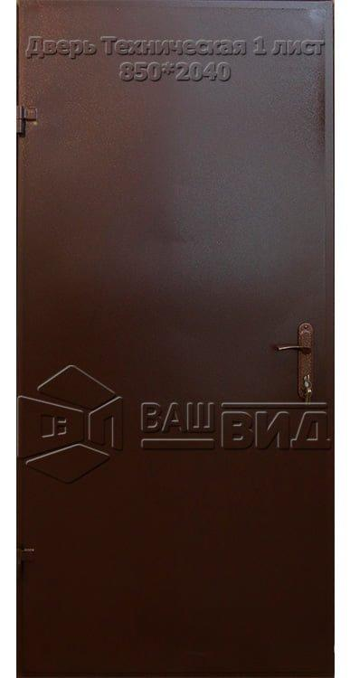 Дверь Техническая 1 лист 850*2040 (входная с улицы) 5