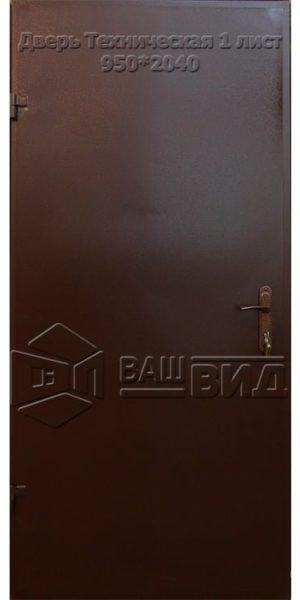 Дверь Техническая 1 лист 950*2040 (входная с улицы)