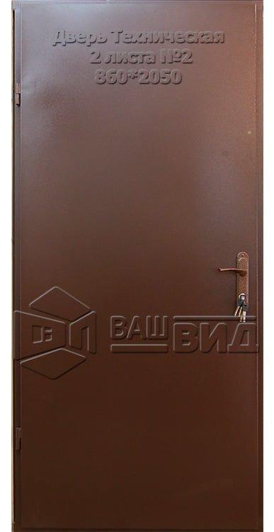 Дверь Техническая 2 листа №2 860*2050 (входная с улицы) 5