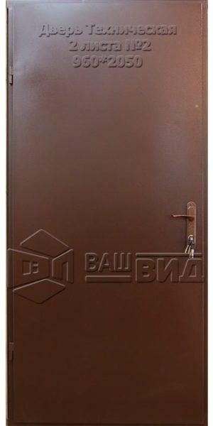 Дверь Техническая 2 листа №2 960*2050 (входная с улицы)