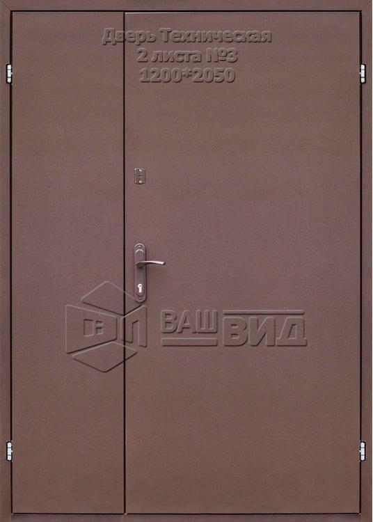 Дверь Техническая 2 листа №3 1200*2050 (входная с улицы) 5