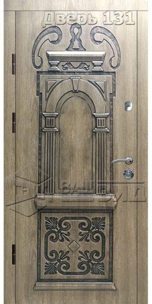 Дверь Рим 9 (входная улица)