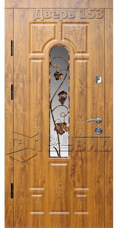 Входные двери (под заказ) • ВДН-153-1