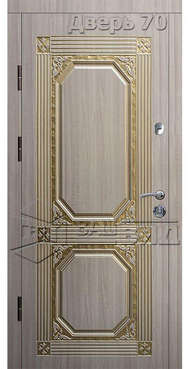 Входные двери (под заказ) • ВДН-70-1