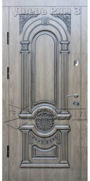 Дверь Рим 3 (входная улица)