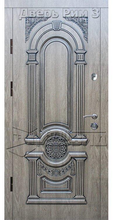 Дверь Рим 3 (входная улица) 5
