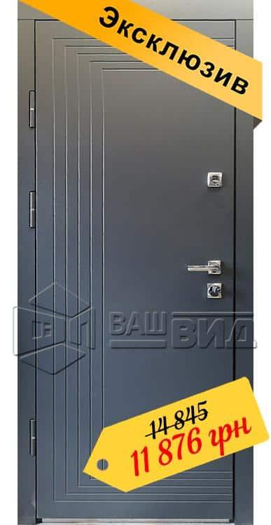 Дверь Урбан 860-960*2050 (Универсальная) 5