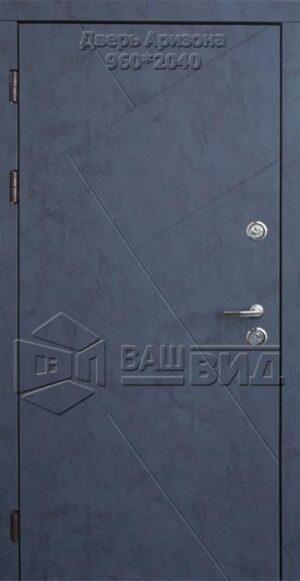 Дверь Аризона 960*2040 (входная квартира)