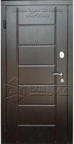 Двери Эдем 10 притв 850*2040 (входные квартира)