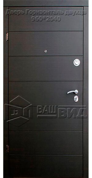 Дверь Горизонталь двухцв 960*2040 (входная квартира)