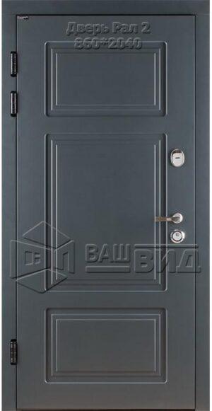 Дверь Рал 2 860*2040 (входная квартира)